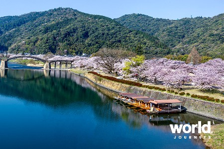 Gardens & Traditions of Japan