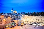 Highlights of Israel