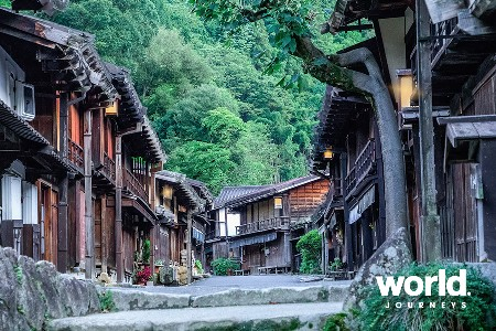 Walk the Nakasendo