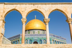 Dome of the Rock Mosque, Jerusalem